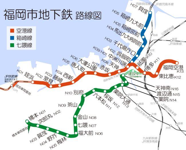 福岡市地下鉄路線図