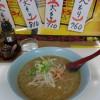 福岡でとんこつ以外のラーメンが食べたい時に。「中華そば きりや」(姪浜駅)