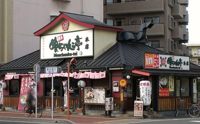 めんちゃんこ店舗