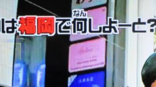 「土曜の夜は!おとななテレビ」の神田愛花ちゃんが可愛い