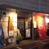 一の梅(姪浜駅)で「そばセット」をいただきました