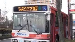 福岡市で驚いた事。路線バスが突然高速にのる