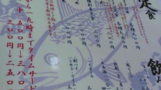 博多ごまさば屋(赤坂駅)でごまさば丼
