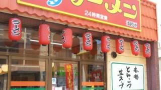 博多ラーメン「はかたや」のネギラーメン@西新駅