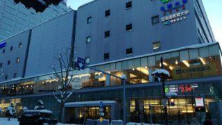 札幌市の大型書店をリストアップ(TSUTAYAとBook Offもあり)