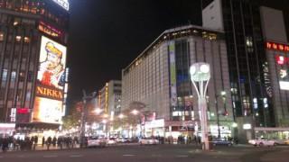 北海道で訪れた場所を思い出してみるシリーズ その1