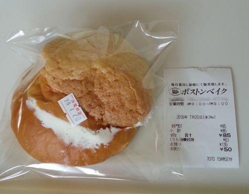 ホイップクリームドーム