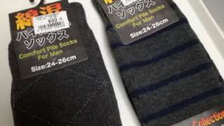 安価な靴下と12月の服装