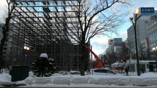 さっぽろ雪まつりの準備。足場が組まれてます