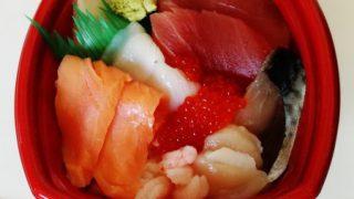 500円の海鮮丼のお店「北海丼丸」