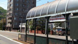 札幌市の中央図書館が改修工事か~